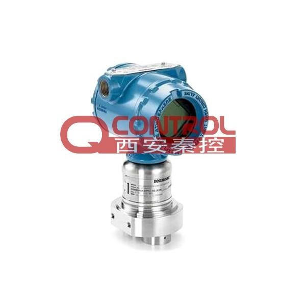 3051S型压力变送器