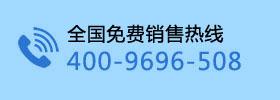 美国SOR中国销售