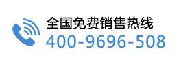 德国WIKA中国销售