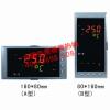 温控器NHR-1303 三位显示模糊PID温控器NHR-1303C-02-K1/2-A  香港虹润 NHR-1303F-14-0/2-D
