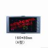 NHR-5702 增强型多回路测量显示控制仪 NHR-5722A-14-X/2/D1/X-A(16限报警输出)