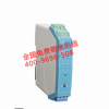 NHR-A31电压输入检测端隔离栅NHR-A31-29/29-0/0