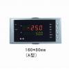 虹润NHR-5600流量积算控制仪