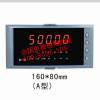 虹润仪表NHR-3100 单相电量表 奥信虹润