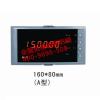 香港虹润NHR-2100定时器 数显表
