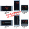 香港虹润NHR-5100数字显示控制仪