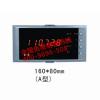 NHR-2400频率表 NHR-2400转速表 香港虹润仪表