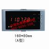 虹润NHR-2200D-F/1/X/Y-A 计时器