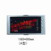 虹润仪表NHR-5610 热量积算控制仪