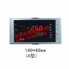虹润控制器NHR-5600 流量积算控制仪
