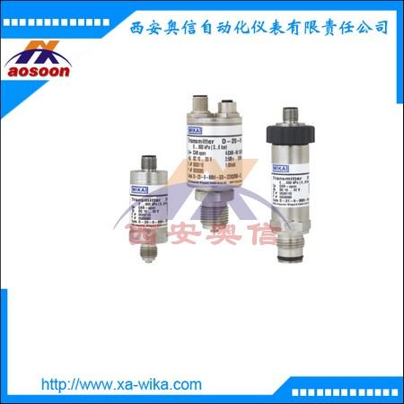 D-10-9 D-11-9 带CANopen(总线开放协议)接口的压力变送器