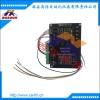 SW2010-I-C模块 SW2010-I-B电动执行器模块