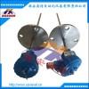 UQK-71-2液位传感器 UQK-71-4液位开关