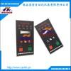 SFD-2002 电动操作器 SFD-2002B操作器