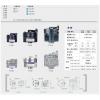 【YT-315N3】进口YTC气动放大器不锈钢高温型
