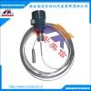 AXLD701雷达液位计 导波缆式雷达液位计