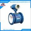 工业废水流量计AXLDE-32 西安电磁流量计厂家