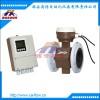 电磁流量计 分体电磁流量计AXLDG-50-2 远传流量计
