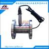 涡轮流量计AXLWQ-150 气体涡轮流量计