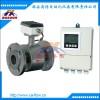 AXLDG-2 电磁流量计 分体式流量计 西安电磁流量计