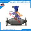 油品专用密度计 管道式音叉密度计 AXYCR-60