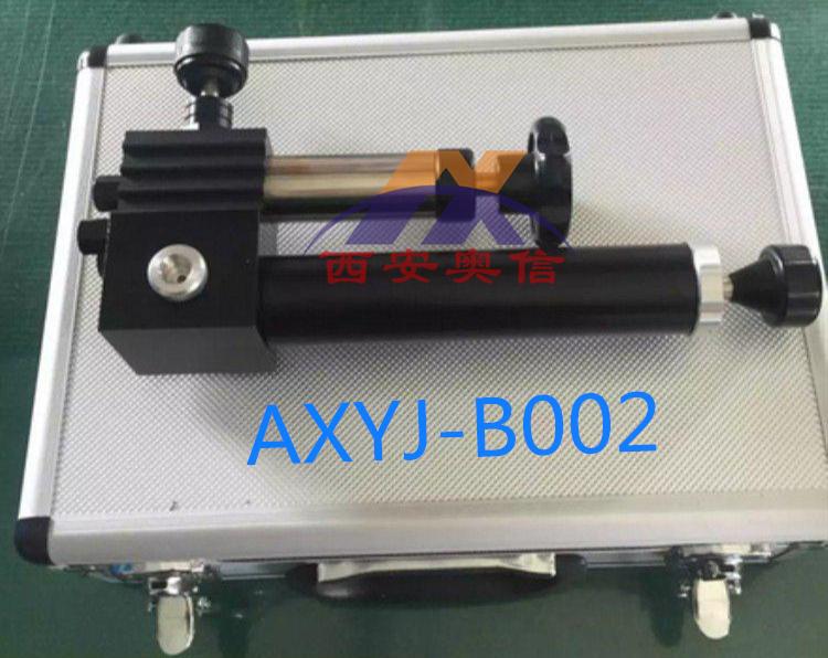 AXYJ-B002.