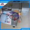 电动执行器ZKZ-3100 阀门DKZ-3100直行程执行器
