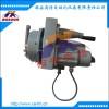 开关量电动执行器DKJ-6100 角行程执行器ZKJ-610
