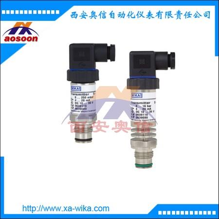 S-11 易冲洗适用于含有固体和粘性介质的压力变送器