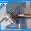 美国GO蒸汽伴热减压阀H2-1Z55Q3D111
